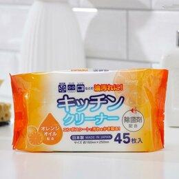Влажные салфетки - Салфетки влажные для уборки на кухне Kyowa, 45 шт., 0
