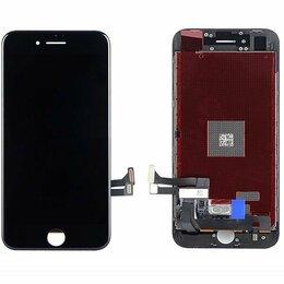 Дисплеи и тачскрины - Дисплей iphone 7, 0