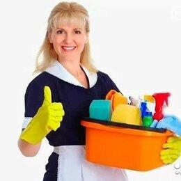 Уборщицы - Уборщица/к на мебельное производство, 0