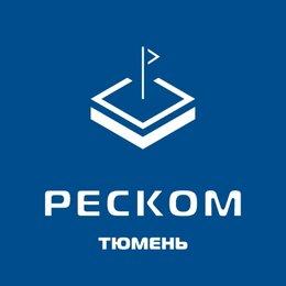 Автослесарь - Слесарь по ремонту автомобилей в компанию ООО…, 0