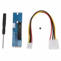 Компьютерные кабели, разъемы, переходники - Переходники M2 (M.2) nfgg на PCI-E x4 x1 и USB 3.0, 0