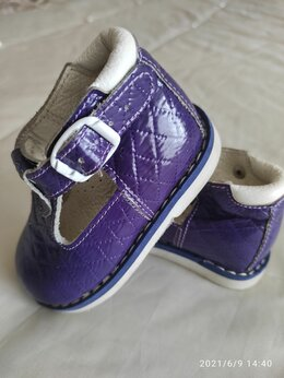 Обувь для малышей - Ортопедические ботиночки для малыша, 0