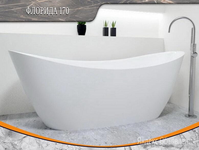 Ванна из искусственного камня по цене 62700₽ - Ванны, фото 0