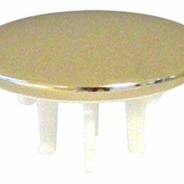 Бра и настенные светильники - HL514/S.2 Декоративная крышка из нержавеющей стали (Латунь) для HL514/SN.0 и HL5, 0