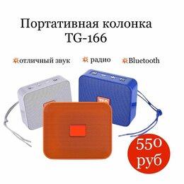Портативная акустика - Портативная bluetooth колонка tg163, 0