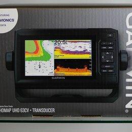 Эхолоты и комплектующие - Эхолот картплоттер Garmin Echomap UHD 62cv / 63cv, 0