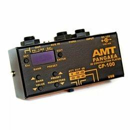 Процессоры и педали эффектов - AMT Electronics CP-100 «PANGAEA» IR-симулятор…, 0