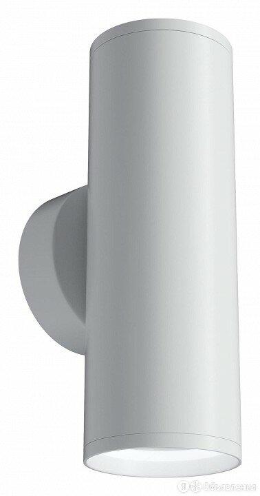 Бра Maytoni Focus S C068WL-02W по цене 1750₽ - Интерьерная подсветка, фото 0