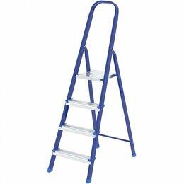 Лестницы и стремянки - Стремянка, 4 ступени, стальная, Россия, Сибртех, 0