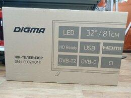 Телевизоры - Телевизор DIGMA, 0