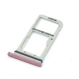 Корпусные детали - Лоток для SIM-карты Samsung Galaxy S7 Edge (G935F) розовый, 0