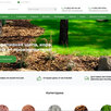 Создание сайтов под ключ - IT, интернет и реклама, фото 9