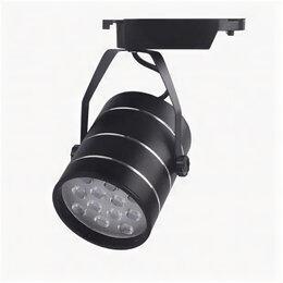 Споты и трек-системы - Трековый светильник 12Вт теплого свечения, цвет черный (Торговое оборудование), 0