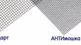 Сетки и решетки - Полотно сетки Антипыль (micro mesh), 0