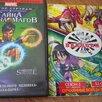 DVD диски + игры+ Фильмы по цене 9₽ - Игры для приставок и ПК, фото 5