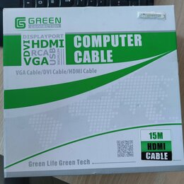 Кабели и разъемы - Кабель Greenconnect HDMI 1.3, с усилителем, 15 м, 0