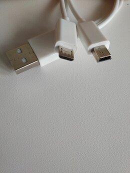 Компьютерные кабели, разъемы, переходники - Кабель, адаптер, переходник, наушники, 0