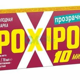 Аксессуары и комплектующие - Холодная сварка POXIPOL 70мл прозрачный, 0
