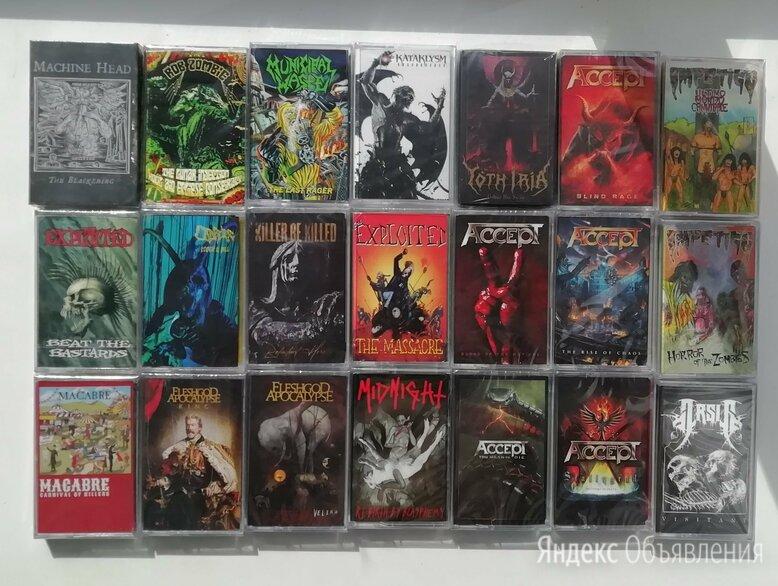 Аудиокассеты  по цене 1900₽ - Музыкальные CD и аудиокассеты, фото 0