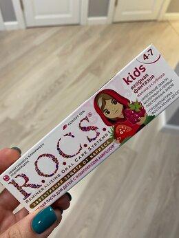 Зубная паста - Новая детская паста Rocs, 0