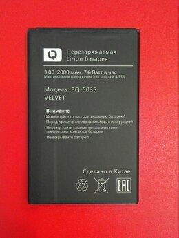 Аккумуляторы - Аккумулятор для BQ-5035 Velvet, 0