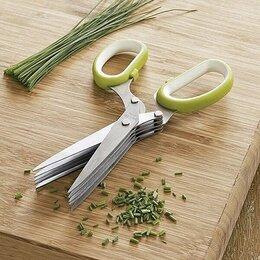 Ножницы кухонные - Ножницы для зелени, 0