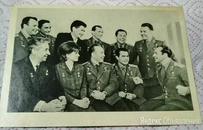 открытка Гагарин титов николаев попович быковский терешкова по цене 2600₽ - Открытки, фото 0