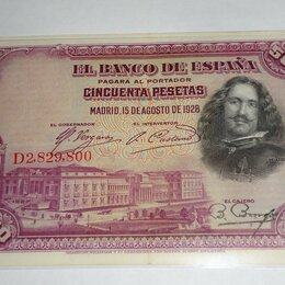 Банкноты - Испания (1928), 0