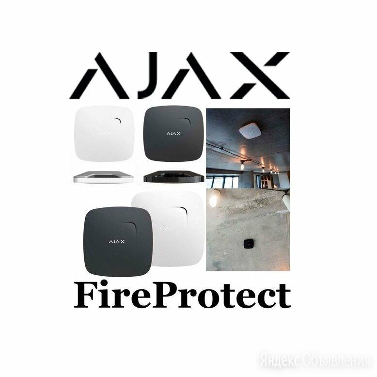Ajax FireProtect.Пожарный датчик по цене 2700₽ - Охранно-пожарная сигнализация, фото 0