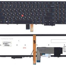 Аксессуары и запчасти для ноутбуков - Клавиатура для Lenovo ThinkPad Edge E540 черная…, 0