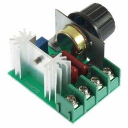 Блоки питания - Регулятор мощности 2 кВт, 0