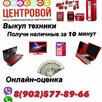 фен Vitek VT 1303 по цене 599₽ - Фены и фен-щётки, фото 3