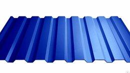 Кровля и водосток - Профнастил с-20 5005 сигнально синий, 0