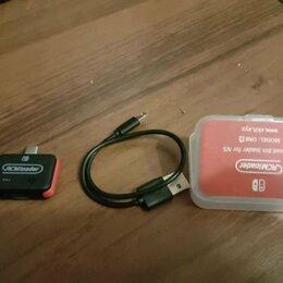 Программное обеспечение - Nintendo switch, 0