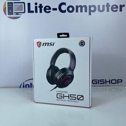 Компьютерные гарнитуры - Гарнитура MSI IMMERSE GH50 GAMING, 0