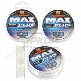 Леска и шнуры - Леска Trabucco Max Plus Line Phantom 150 м (х12), 0