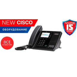 VoIP-оборудование - Polycom CX600, 0