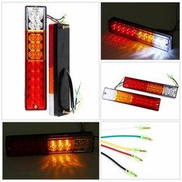 Электрика и свет - Фонари задние на погрузчик Universal 12 V, 0