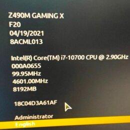 Прочие комплектующие - Z490 + i7 10700, 0