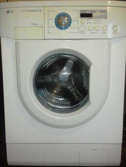 Стиральные машины - Продаю стиральную машину LG, 0
