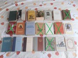 Художественная литература - Книги советского периода разные, 0