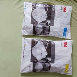 Средства индивидуальной защиты - Респираторы 3 М.  50 шт маски. 2 упаковки по 25 шт в каждой, 0