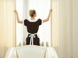 Горничная - Горничная в гостиницу ( в отель). , 0