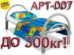 Кровати - Кровати металлические усиленные широкие Арт-007, 0