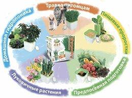 Аксессуары и средства для ухода за растениями - Гидропонная домашняя грядка Здоровья Клад 4в1…, 0