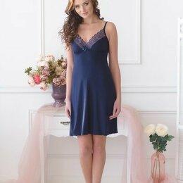 Домашняя одежда - Сорочка женская вискозная темно-синяя, на тонких бретелях, глубокое декольте, 0