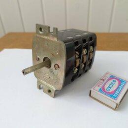Электроустановочные изделия - Переключатель электрический 380в., 0