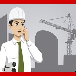 Прорабы - Инженер - строитель / Прораб, 0