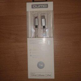 Зарядные устройства и адаптеры - Кабель USB Type-C - Lightning, 0