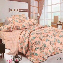 Постельное белье - Комплект постельного белья Любовь Парижа Евро сатин , 0